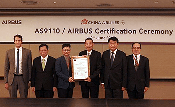AS9110 Airbus Certification Ceremony