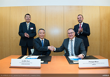 China Airlines signed AMA agreement with Airbus